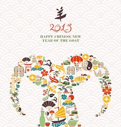 Chinese new year of the goat 2015 vector by cienpies on VectorStock®