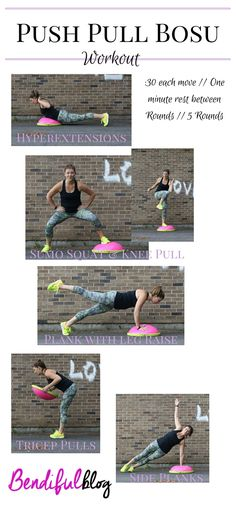 If you've been a reader for any length of time you probably already realize I'm in love with Bosu Balls. I love the extra burst of intensity they add to simple body weight movements. I&…