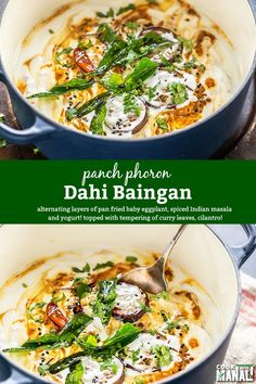 Pan-fried baby eggplants layered with Indian spiced masala and yogurt. This Dahi Baingan makes a great vegetarian main dish and is a fun way to enjoy eggplants! Indian Vegetarian Dishes, Healthy Indian Recipes, Healthy Vegetable Recipes, Vegetarian Recipes Dinner, Indian Vegetable Recipes, Vegan Recipes, Dinner Recipes, Veg Dishes, Potluck Dishes