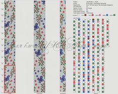 """Схема """"Летний полдень"""" для жгута на 18 бисерин еще 2 варианта :: УЮТная жизнь - блог о рукоделии и не только"""
