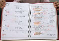 実際に仕事で手帳を活用している4人の女性に、手帳の中身を見せていただきました。前編では、たくさんの仕事を抱えながらも、手帳を使って上手にやりくりしているお二人が登場します。仕事をスムーズに進めるための手帳術、必見です!