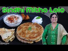 Mitho Lolo has lot of significance in Sindhi culture. Mitho Lolo is a sweet thick chapati made from wheat flour and sugar. Mitho Lolo is an authentic Sindhi . Veg Recipes Of India, Indian Food Recipes, Healthy Foods, Healthy Recipes, Chapati, Naan, Pizza, Vegetarian, Tasty