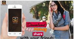 Download #AppMoney share with your friends & relatives .  #AppMoneyOffers #ReferAppMoney Download & Install Here: http://bit.ly/1C8FPEc