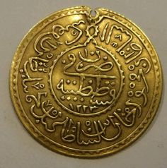 Ottoman Gold, Sultan Mahmud II, 1818