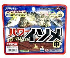 Marukyu Power ISOME Sandworms Lures 10 Cm Medium Red Softbait for sale online Fishing Bait, Medium, Red, Ebay, Medium Long Hairstyles