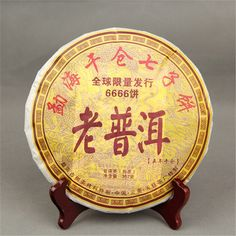 HCX Pu'er Tea five years of dry storage in Menghai dry warehouse seven cakes of Pu'er tea cake 2006 Pu'er tea ** Check this awesome product by going to the link at the image. (This is an affiliate link and I receive a commission for the sales)