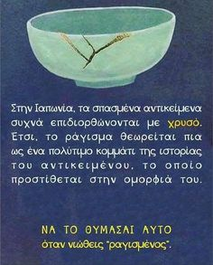 Insirational Quotes, Words Quotes, Love Quotes, Funny Quotes, Sayings, Night Pictures, Funny Phrases, Love Others, Greek Quotes