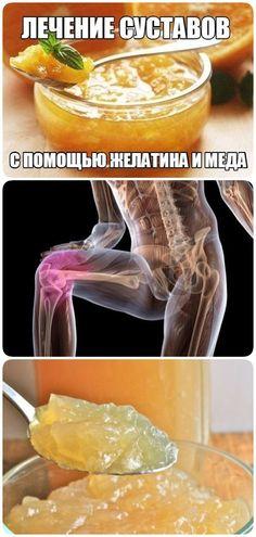 Оказывается желатин и мёд могут излечить суставы! Home Health, Health Diet, Health Fitness, Healthy Nutrition, Healthy Life, Herbal Remedies, Natural Remedies, Thyme Herb, Detox Your Body