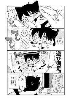 ト ン (@hakumai_ton) さんの漫画 | 86作目 | ツイコミ(仮) Amuro Tooru, Magic Kaito, Case Closed, Anime Life, Slayer Anime, Conan, Disney Frozen, Disney Movies, Chibi