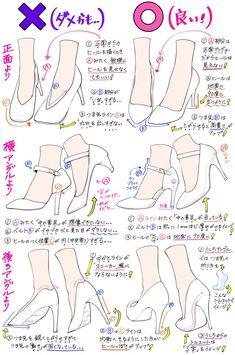 Manga Drawing Tips - Body Drawing, Drawing Base, Anatomy Drawing, Manga Drawing, Drawing High Heels, Comic Drawing, Drawing Lessons, Drawing Techniques, Drawing Tips