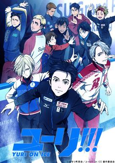 """Crunchyroll - """"Yuri on Ice"""" Skates to Win in October of 2016