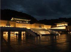 National Palace Museum Taipei