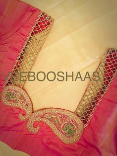 Cut Work Blouse, Hand Work Blouse Design, Blouse Back Neck Designs, Silk Saree Blouse Designs, Blouse Designs Silk, Designer Blouse Patterns, Bridal Blouse Designs, Embroidery Neck Designs, Embroidery Blouses