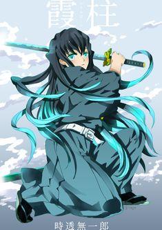 Anime Background, Anime Demon, Character Collection, Slayer Anime, Demon, Anime, Pictures, Fan Art, Manga
