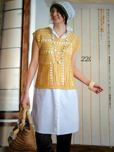 Crochetemoda: Blusa Amarela de Crochet