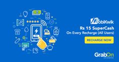 Mobikwik Coupons & Offers for May 2020 Monday Motivation, Mobile Phones, Coupons, Coding, Calm, Coupon, Programming