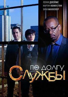 «Друзья 13 Серия 9 Сезон» — 2007