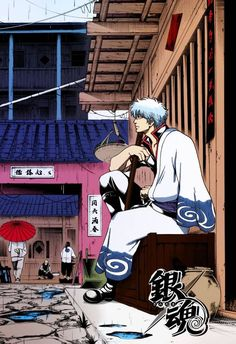 and taken over feudal Japan. As a result, a prohibition on swords has been established, and theThe Amanto, aliens from outer space, have invaded Earth samurai of Japan are treated with disregard as a consequence.However one man, Gintoki Sakata, still possesses the heart of the samurai, although from his love of sweets and work as a yorozuya, one might not expect it. Accompanying him in his jack-of-all-trades line of work are Shinpachi . #ILoveAnime #Gintama #Kagura #Okita Manga Anime, Anime Art, Gintama Wallpaper, Okikagu, Samurai, Comic, Slayer Anime, Noragami, I Love Anime