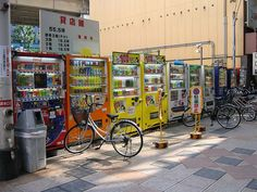 We are going to buy so many things from vending machines.