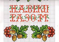 Character, Ornaments, Autumn, Christmas Decorations, Embellishments, Lettering, Ornament, Decorations