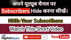 How to hide Subscribers on YouTube | Youtube Par Apne Subscribers Kaise ... Youtube Youtube, The Creator, Learning, Digital, Studying, Teaching, Onderwijs