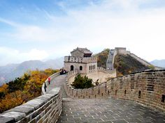 According to your specific needs and expectation, you will get best experience with services like round trip, #GreatWallTour