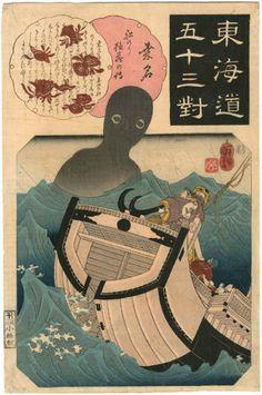 国芳 Kuniyoshi 『東海道五十三対 桑名 船のり徳蔵の伝』‐海坊主‐【浮世絵 妖怪・幽霊 Ukiyo-e Ghost/Monster】森宮古美術*古美術もりみや