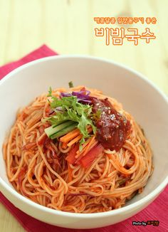 Vermicelli Noodles, Rice Noodles, My Favorite Food, Favorite Recipes, Laksa, Asian Recipes, Ethnic Recipes, I Want To Eat, Korean Food