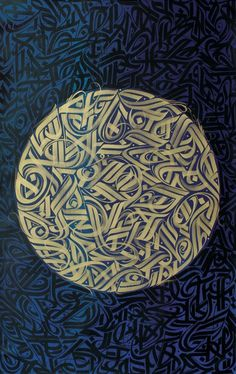 Calligraphy artwork by Vincent Abadie Hafez. Arabic Calligraphy Art, Arabic Art, Calligraphy Letters, Art Arabe, Islamic Paintings, Typography Art, Lettering, Arte Pop, Art Graphique