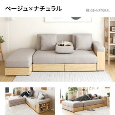 Massimo Multifunction Sofa Bed with Storage Ikea Living Room Furniture, Sofa Bed Living Room, Ikea Sofa Bed, Sofa Bed Decor, Tiny Living Rooms, Diy Furniture Couch, Diy Sofa, Sofa Beds, Couch Sofa