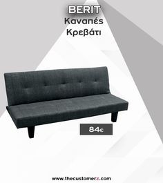 Lounge, Couch, Furniture, Home Decor, Chair, Airport Lounge, Settee, Lounge Music, Sofa