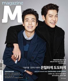 The Technician | kim woo bin  | lee Hyun woo