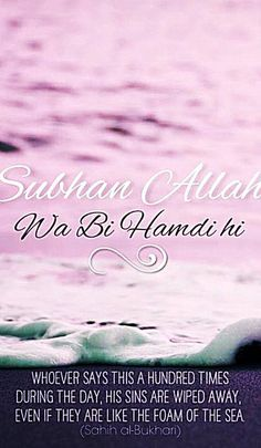 Subhanallah islam... islam..InSyaAllah. Quotes. Saying. Beautiful Words ♥♥♥♥♥♥♥♥ Subhanallah... Islam is beautiful...Alhamdulillah