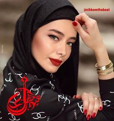 Turkish Women Beautiful, Turkish Beauty, Red Lips Makeup Look, Girl Actors, Justin Bieber And Selena, Fashion Beauty, Girl Fashion, Girls Frock Design, Kyle Jenner