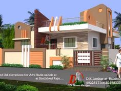 Best Ground Floor House Plan You