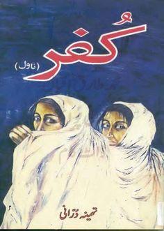 Kufr Kufar Urdu Novel by Tehmina Daultana Download PDF, read online all books by the famous writer, all in one urdu books - aiourdubooks.net