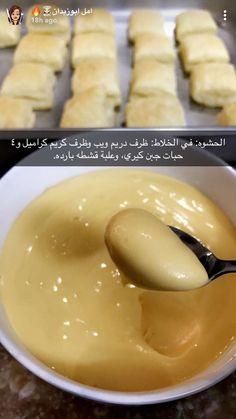 Sweets Recipes, Cooking Recipes, Desserts, Arabian Food, Cookout Food, Arabic Sweets, Cooking Ingredients, Food Preparation, Food Hacks