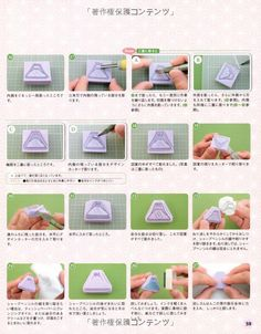 Amazon.co.jp: 和の消しゴムはんこ図案集 (レディブティックシリーズno.3650): 本