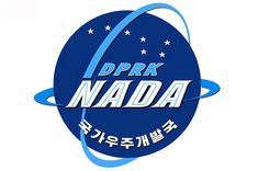 Official emblem of North Korea's newly-named space agency, the National Aerospace Development Administration. :-o