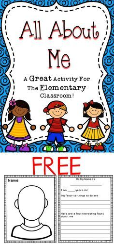FREE All About Me Activity - This all about me activity will be a great way to learn about your students on the first day of school! All About Me Activities, First Day Of School Activities, 1st Day Of School, Beginning Of The School Year, Summer School, I School, School Ideas, School Shoes, School Outfits