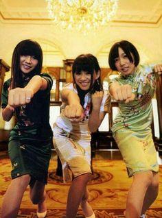 Perfume Uk, Perfume Jpop, Famous Musicals, Dance Music, Japanese Girl, Candid, Singer, Album, Punch
