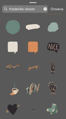 Instagram Emoji, Iphone Instagram, Instagram And Snapchat, Instagram Blog, Creative Instagram Photo Ideas, Ideas For Instagram Photos, Herbst Bucket List, Instagram Editing Apps, Instagram Story Filters
