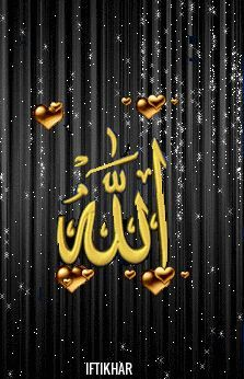 Islam is a religion of peace and love: Talk with God Islamic Images, Islamic Pictures, Islamic Art, Quran Wallpaper, Islamic Wallpaper, Islamic Calligraphy, Calligraphy Art, Gift Animation, Allah Names
