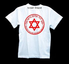 214913afe6 Israeli Red David Star Medical Emergency T-shirt Emergency Medical  Services, High Quality T. Israel Depot