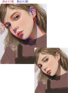 Hard (blue)and soft (red)shadow Concept Art Tutorial, Digital Art Tutorial, Digital Painting Tutorials, Art Tutorials, Drawing Skills, Drawing Poses, Drawing Techniques, Art Sketches, Art Drawings