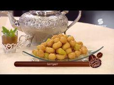samira tv : استراحة القهوة : العوامة - قناة سميرة SamiraTV