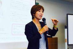 11/19(日)資金セミナー:伊藤由美子のお伝えしたいこと 豊橋市