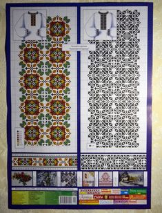 Embroidery Cross Stitch Patterns Vyshyvanka. Find a vyshyvanka that You like! Language:Ukrainian Condition:New. Two sided booklet presents colorful Ukrainian traditional motifs for women's and men's clothes. | eBay!