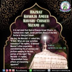 Holy Quran, Alhamdulillah, Islamic, Activities, History, Day, Historia