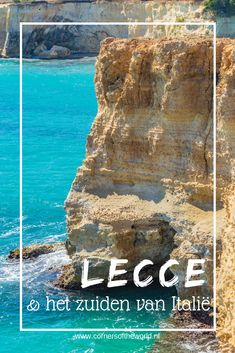 wat te doen in Lecce en het zuiden van Italië? - Corners of the World Rome Travel, Italy Travel, Travel Europe, Shore Excursions, Southern Italy, Travel Goals, Walking Tour, Travel Photos, Travel Destinations